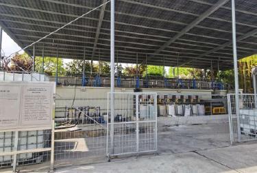 新废水处理站